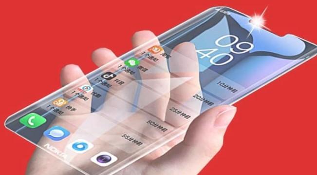 Nokia Mate Pro Compact 2021